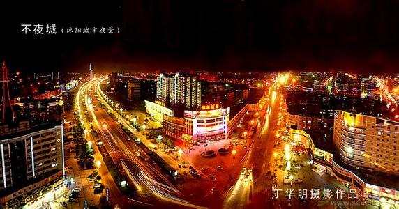 沭阳天气预报10天_ 沭阳 县未来十天 天气 (572x300)-沭阳天气 常州