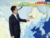 天氣預報(bao)視頻