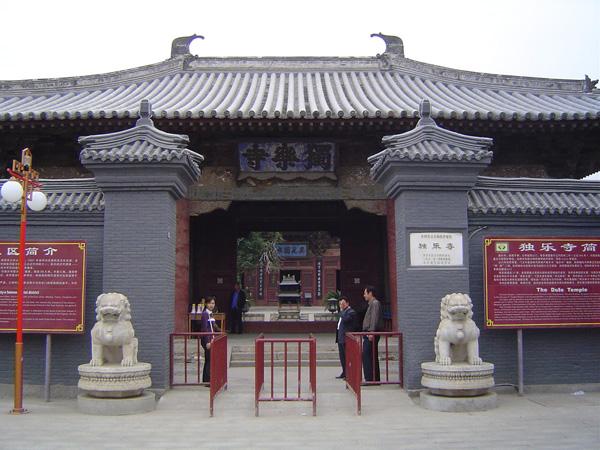 天津独乐寺天气